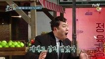 [예고] 문세윤, 전 때문에 대폭발! 개인전 가나요~?