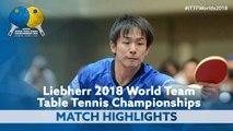 2018 World Team Championships Highlights | Koki Niwa vs Cedric Nuytinck (Group)