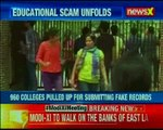 Chennai colleges scam 960 colleges pulled up for submitting fake records