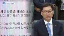 """한국당 """"은수미, 조폭 연루"""" 맹공…민주당은 '침묵'"""