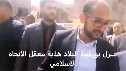 Ghannouchi à Bizerte