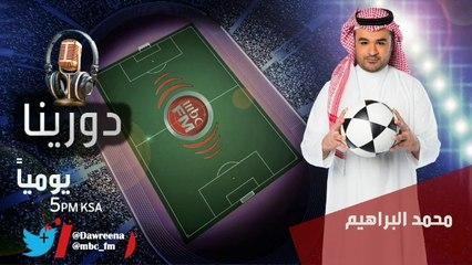 آراء المستمعين عن قرارات الاتحاد السعودي الـ8