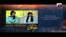 Khaani - Episode 24 Teaser | HAR PAL GEO