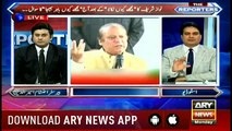 Nawaz Sharif told innumerable lies today, lie detector would have exploded- Sabir Shakir