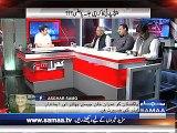 What Maryam Nawaz Said To Shahbaz Sharif In Jaati Umra Meeting? Ch Ghulam Hussain Reveals Inside Story