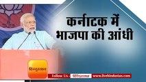 karnataka assembly election pm narendra modi rallies bjp campaign