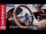 Bugatti Veyron Concept Car