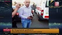 Мустафу Найєма жорстоко побили в центрі Києва