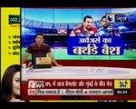 आरसीबी कप्तान विराट कोहली के अवेंजर्स भाभी के बर्थडे बैश के लिए तैयार