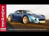 Richard Hammond Test Drives The Lotus Elise & Exige (2001)