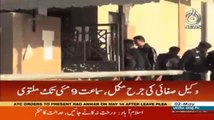 NAB Court, Important witness gives statement in Ishaq Dar case