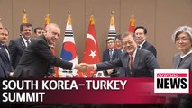 President Moon, Turkish President Erdogan hold summit meeting at Blue House