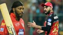 IPL 2018: Chris Gayle claims that Royal Challengers Bangalore betrayed him । वनइंडिया हिंदी