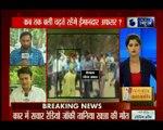 हिमाचल प्रदेश: अतिक्रमण हटाने गई थी महिला अधिकारी, होटल मालिक ने गोली मारकर हत्या