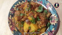 Baingan Aloo ki Sabji | Eggplant Potato Curry | Brinjal Potato Curry | बैंगन आलू की सबजी | Aloo Baingan ki Sabji | Aloo Baingan ki Sabzi | Big Fooodies Recipe Videos | Jain Food | No Onion | No Garlic | potato brinjal recipe |  potato eggplant curry