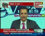 NPA files on NewsX: Rh Agro Overseas Pvt Ltd owes NPA amount of Rs 11 crore to Central Bank of India