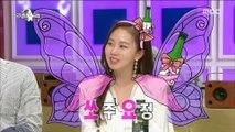 [RADIO STAR] 라디오스타 -  The nickname Ha Jung Woo gave to Ko Sung Hee was 'SSo Yo'20180502