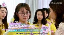 [ENG SUBS] Produce 101 China Episode 2 Part 3/3
