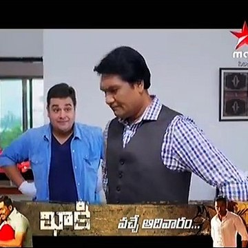 CID 02 May 2018 Telugu Star Maa