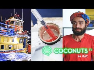 HIV AT SEA | COCONUTS TV ON IFLIX