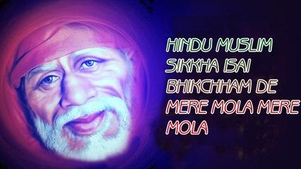 Ustaad Humsar Hayat Nijami - Hindu Muslim