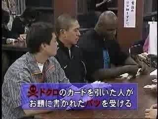 """"""" GAKI NO TSUKAI """" japanese show"""