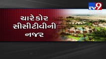 Surat: 'BABEN village' an ultimate example of Clean and Green India- Tv9