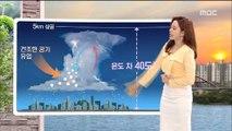 [날씨] 내일부터 강한 바람 조심…미세먼지 보통