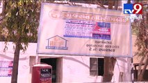 One year ON, Bhavnagar people still waiting for Mukhyamantri Awas Yojna house allotment- Tv9