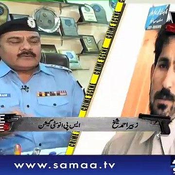 Crime Scene | Samaa TV | 03 May 2018