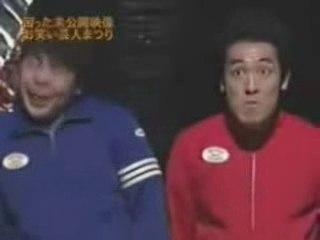 japanese show