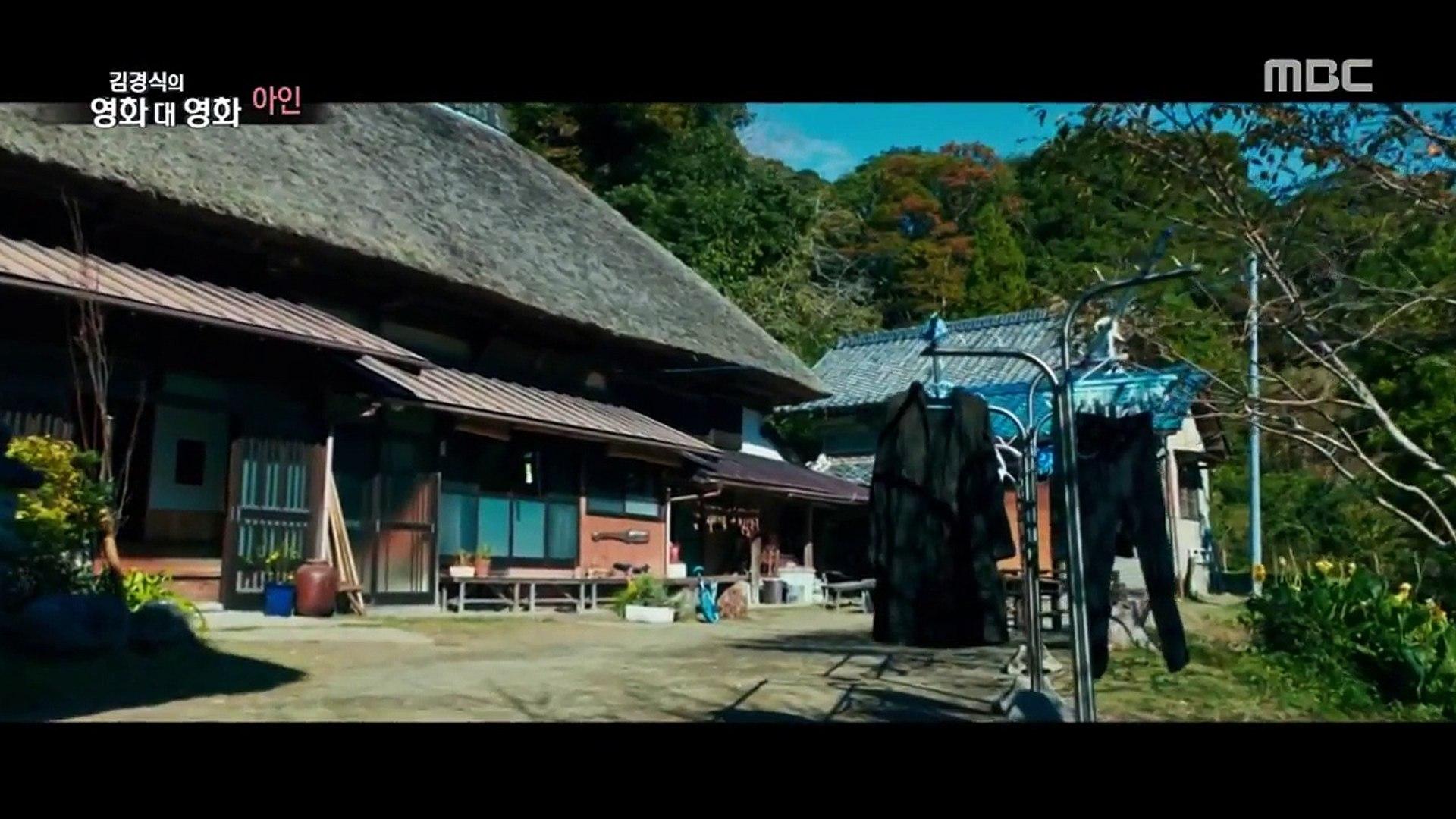 [다시보기] 아인 (일본, 2017)