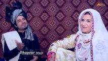 Pashto new songs Qandi kochi daryaa sandra pashto mast song pashto