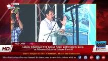 Lahore Chairman PTI  Imran Khan  addressing to Jalsa ' at Minar-e-Pakistan Lahore
