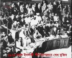 Looking behind golden Bangla 1915-1985-ফিরে দেখা সোনালী বাংলা ১৯১৫-১৯৮৫