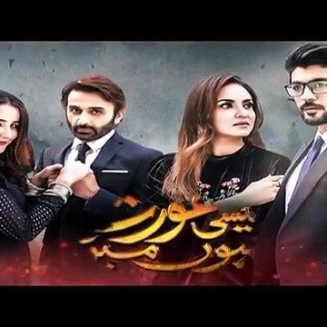 Kaisi Aurat Hoon Main Episode #2 Promo HUM TV Drama