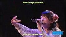 Wada Sakurako - Watashi no Mirai no Danna-sama Vostfr + Romaji