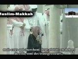 Taraweeh 2003 Shuraim Al Ma'rij - Nuh V.1-20