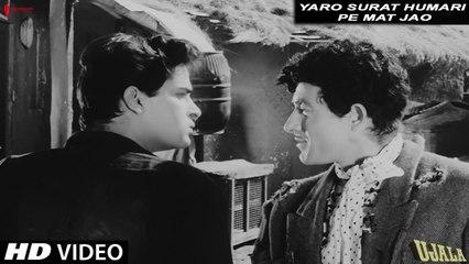 Yaro Surat Humari Pe Mat Jao | Mohammed Rafi & Mukesh | Ujala | Shammi Kapoor, Raaj Kumar