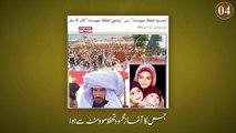 Who is Manzoor Pashteen_ 10 Facts _ Urdu & Hindi _ Pashtun Tahafuz Movement _ Jano.Pk
