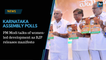 Karnataka polls: PM Modi says 'women first' for govt and BJP