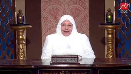 عبلة الكحلاوي تروي قصة عن محبة سيدنا أبو بكر الصديق للرسول