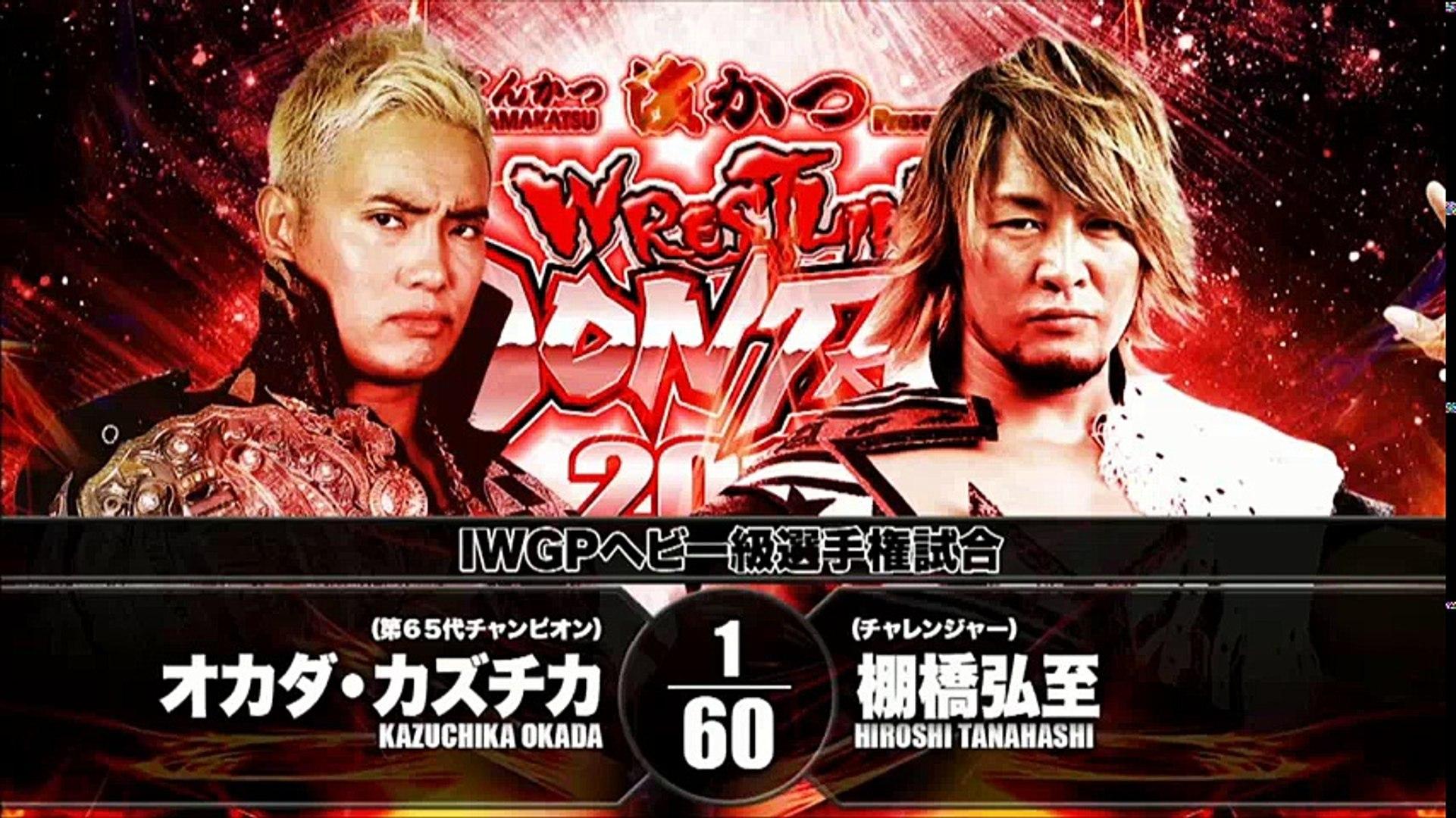 Kazuchika Okada Vs Hiroshi Tanahashi Iwgp Heavyweight Championship Wrestling Dontaku 2018