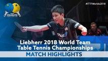2018 World Team Championships Highlights | Tomokazu Harimoto vs Wong Chun Ting (R16)