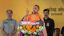 Karnataka Election: Yogi Adityanath Says Congress will lose Karnataka elections | OneIndia News