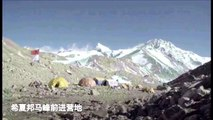 The last peak over 8,000m! Luo Jing is training between 5,640m and 5,900m around the Advanced Base Camp for Mt. Shishapangma (8,027m) expeditions . If she succ