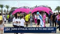 i24NEWS DESK | Giro d'Italia stage 2: Haifa to Tel Aviv | Saturday, May 5th 2018