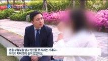 [단독] 5살 아동 환각 증상까지…어린이집 아동학대 정황