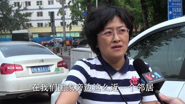 随机街访:北京市民对朝鲜核问题怎么看?