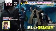 MISS SHERLOCK on Japan TV (Trailer scenes + HBO Asia Interview scenes + Behind The Scenes)